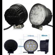 Lampu Sorot 14 Titik 42 Watt Bulat - LED 14 Mata W