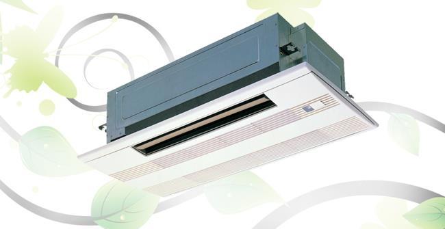 Jual Ceiling Cassette 1 Way Airflow Harga Murah Medan Oleh