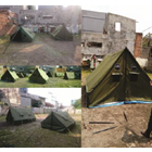 Tenda Pramuka 1