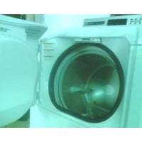 Jual Pengering Pakaian Dryer Gas