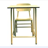 Jual Meja Sekolah MKR102