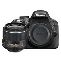 Jual Nikon D3300 Kit 18-55Mm VR II