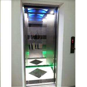 Lift Rabbani (2)