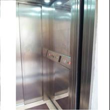 Lift Minimalis