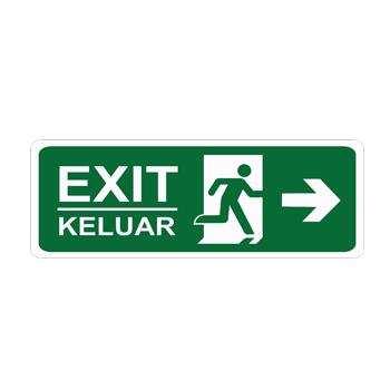 Sell Safety Sign Exit Keluar Kanan Glow In The Dark From