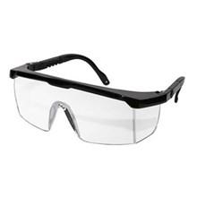 CIG 13CIGA1026C2B Piranha Eye Protection
