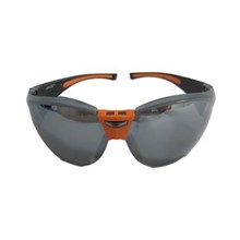 Leopard LP 65 Eye Protection