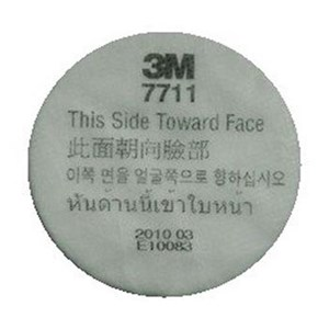 3M 7711 Particulate Holder Respiratory Protection