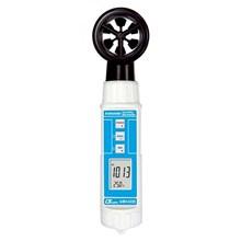Lutron ABH-4225 4 In 1 Environment Tester