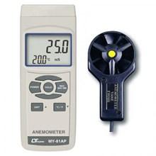 Lutron MY-81AP Anemometer