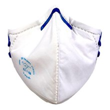 CIG 15CIG-V-410-SLV P1 without Valve Disposable Respiratory Protection