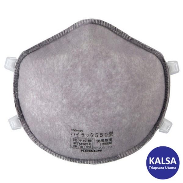 Koken Hi-Luck 510 Disposable Particulate Respiratory Protection