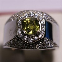 Cincin Permata Natural Yellow Safir 1.86 ct Persegi Brilliat Kuning Keabuan Madagascar No Treatment 1
