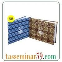 Buku Tamu S3 68 1
