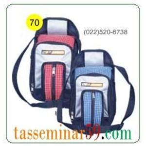 Mini Bag S3 70