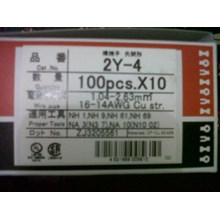 Nichifu Connector & Cable Lug 2Y-4