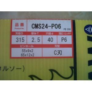 Okazaki Slitting Saw Cms24-P06 315X2.5X40 P6