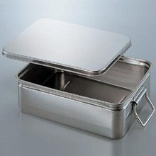 As One Tray Sus