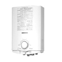 Water Heater Paloma Ph-5 Rx Lpg