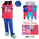 babydoll forever bf CP R 117 1