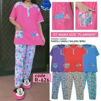 Sleeping clothes CP forever mz R 626