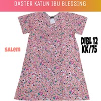 Japanese cotton nightgown blessed by DIBL 12