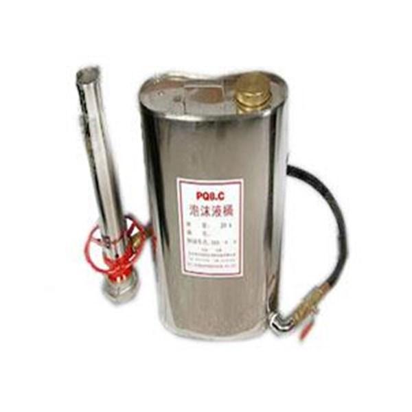 Portable Foam Applicator