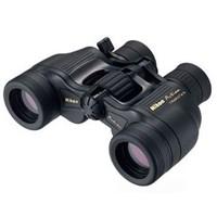 Distributor Teropong Nikon 3