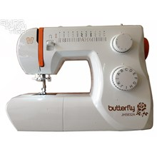 Butterfly Sewing Machine Portable Multipurpose JH5