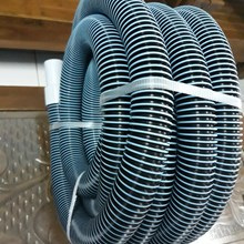 Vacuum Hose Kolam Renang 12meter Boost