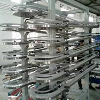 Flexible Chain Conveyor 1