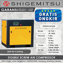 Kompresor Angin Double Screw Belt Air Cooling JB20A - 12 Bar