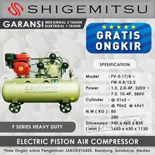Kompresor Angin Electric Piston F Series FW-0.8-12.5