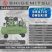 Kompresor Angin Listrik One Stage Shigemitsu V-0.48-8 Tank 150L