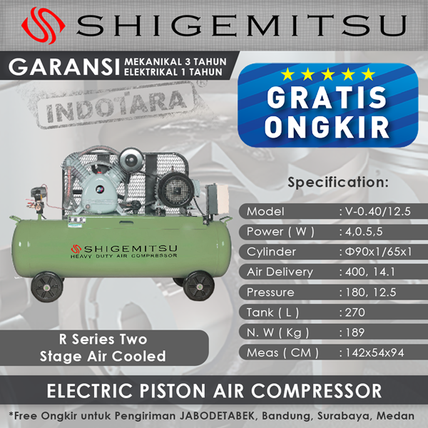 Kompresor Angin Listrik Two Stage Shigemitsu V-0.40-12.5 Tank 270L