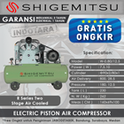 Wind Electric compressors Two Stage Shigemitsu W – 0.80-12.5 230L Tanks 1