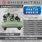 Kompresor Angin Oil Free Shigemitsu HW-1.20-8 Tank 250L 11HP 1