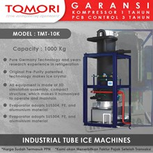 Ice tube machine Industry