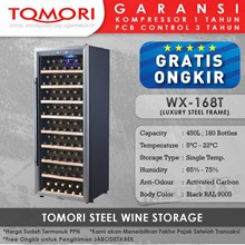 Tomori Wine Storage Steel WX168T