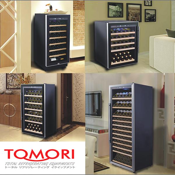Mesin Penyimpan Wine Tomori Wine Storage Steel WX-168DT