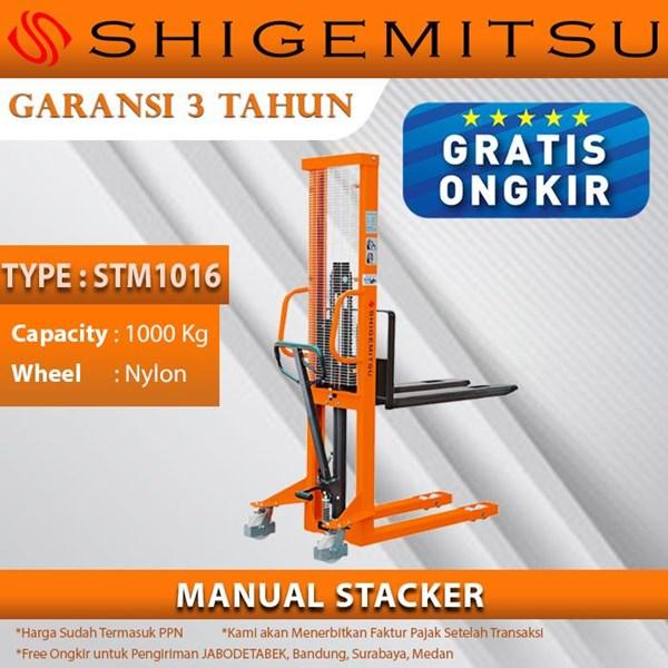 Shigemitsu Manual Hand Stacker STM1016-550