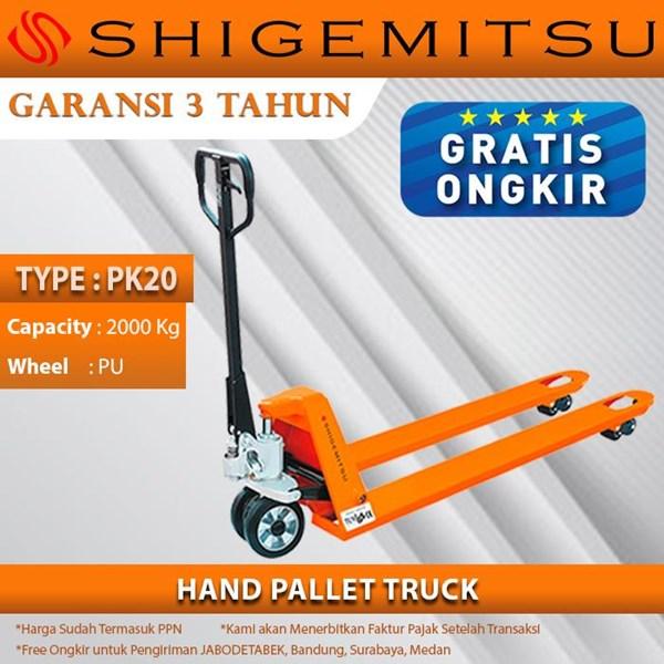 Shigemitsu Hand Pallet 2Ton PK20PU550