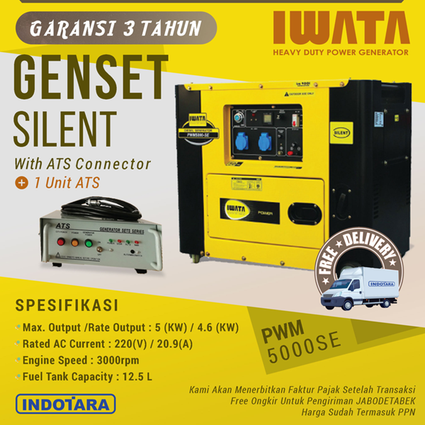 Genset Diesel IWATA 5Kva Silent - PWM5000-SE with ATS Connector Plus ATS