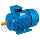 Fujita Electric Motor 3 Phase Y2-8022 5