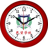Jual Jam Dinding Promosi sablon logo termurah 2