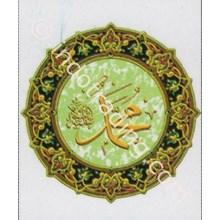 Panel Muhammad