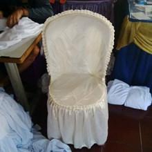 Sarung Kursi Plastik Warna Putih