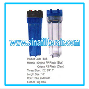 Filter Housing Original PP-AS Plastic