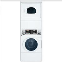 Mesin Pengering Pakaian Stack (Stack Dryer)
