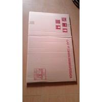 kotak karton